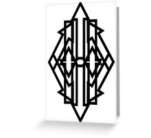 Symmetrical Arrows - Number 05 Greeting Card