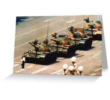 Tank Man Painting Greeting Card