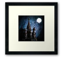 Solace Framed Print