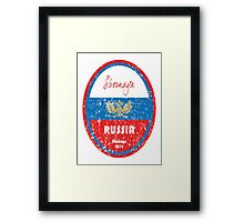 World Cup Football - Russia Framed Print