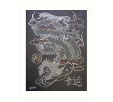 Japanese Dragon Art Print