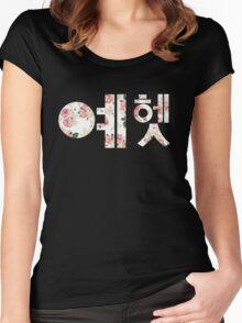 Yehet in hangul-flowers Women's Fitted Scoop T-Shirt
