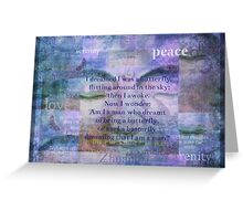 Buddha Dream and Wonder Quote Greeting Card