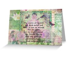 Buddha Quotation about health Greeting Card