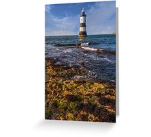 Summer Lighthouse Greeting Card