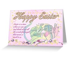 Easter Card With Cats And Ball Of Yarn  Greeting Card