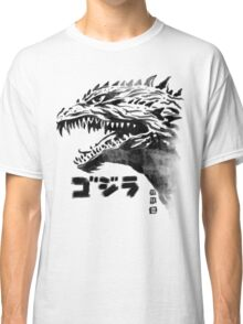 Portrait of the Monster Classic T-Shirt