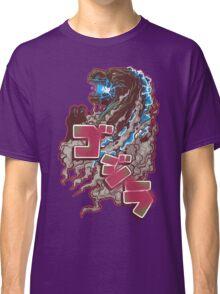 The King!!!!! Classic T-Shirt