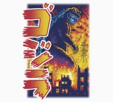 King of the Monsters Redux Kids Tee