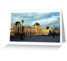 The Louvre at Dusk Greeting Card
