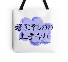 Things you like Tote Bag