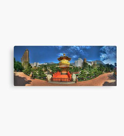 Nam Lian Garden - Panoramic Canvas Print