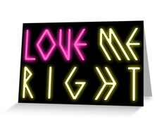 EXO 'Love Me Right' Logo Greeting Card