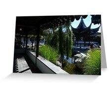Chinese Gardens Greeting Card