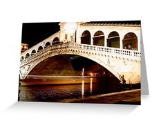Fiume alla notte Greeting Card