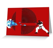 Ryu, Hadouken! - Sunset Shores Greeting Card