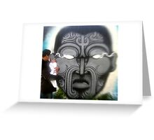 Tangaroa Greeting Card