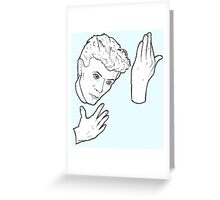 David Bowie - Heroes - Illustration Greeting Card