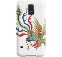 Chinese Rooster Asian Art Samsung Galaxy Case/Skin