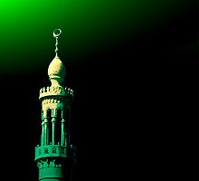 Minaret Green by ummahapparel