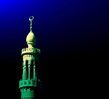 Minaret Blue by ummahapparel