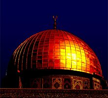Dome of the Rock (Blue) by ummahapparel
