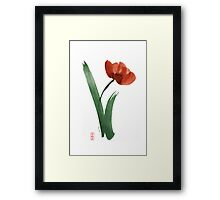 Color Strokes Framed Print