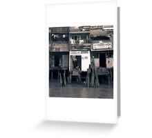 Mytho, Mekong River Greeting Card