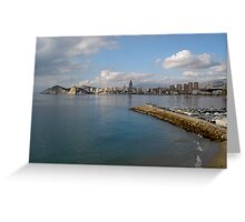 City View Greeting Card
