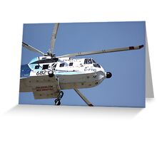 helicopter at work Greeting Card