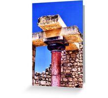 Knossos Palace #2 Greeting Card