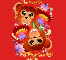 Two Year Of  The Monkey Womens Fitted T-Shirt