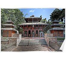 Peace Pagoda • South Bank • Brisbane Poster