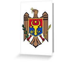 Coat of Arms of Moldova Greeting Card