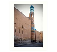 Khiva old city wall and minaret Art Print