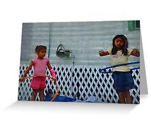 Hoop dreams, motor oil and tarps  ( Trailer Park America Series ) Greeting Card