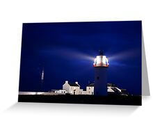 Loop head Lighthouse, Co Clare, Ireland Greeting Card