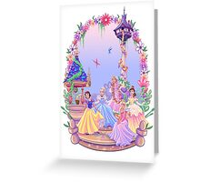 Soundsational Royalty Greeting Card
