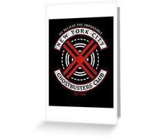 NYC Ghostbusters Club Greeting Card