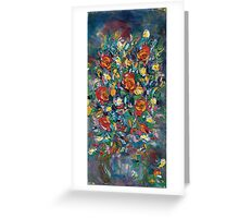 LE JARDIN by Jania-Ami Greeting Card