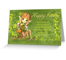 Easter Card - Cute Centaur With Easter Basket  Greeting Card