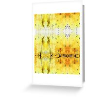 Yellow Abstract Art - Good Vibrations - By Sharon Cummings Greeting Card