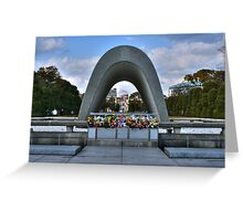 Hiroshima, Japan Peace Memorial Greeting Card