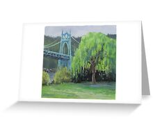 Cool View Greeting Card