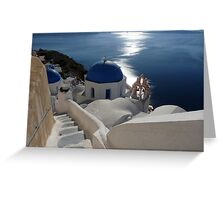 Stairway to Blue Domed Church Greeting Card