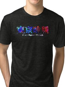 Tokyo Ghoul Logo Tri-blend T-Shirt