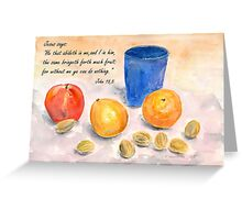 Much Fruit Greeting Card