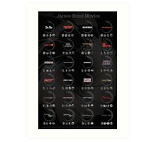 James Bond 007 Infographic Art Print
