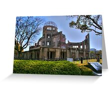 A-Bomb Dome..... Greeting Card