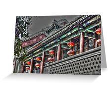 Summer Palace Greeting Card